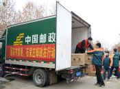 Shijiazhuang City Branch of China Post Group Corporation distributed epidemic prevention supplies to epidemic areas with Jinde Charities Foundation hand in hand