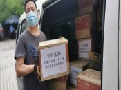 The Fengtai Red Cross of Beijing Received Anti Epidemic Materials Donated by Chinese Catholic Association