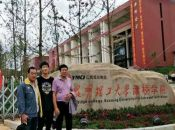 Yunnan: Caring for Freshmen Entering Campus