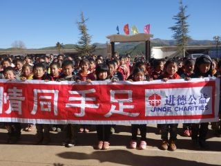 Friends from Afar, Please Join in the Relief Work of the Catholic Church in China